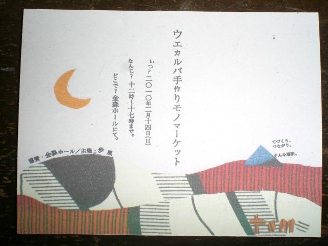 20100214