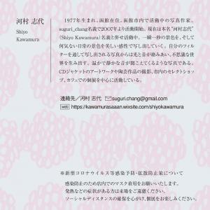 Shiyo_03